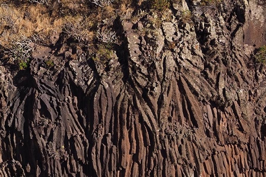 Volcanología y elementos geológicos